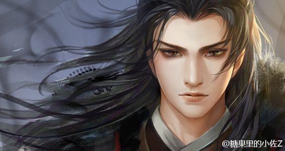 Qin Mo?